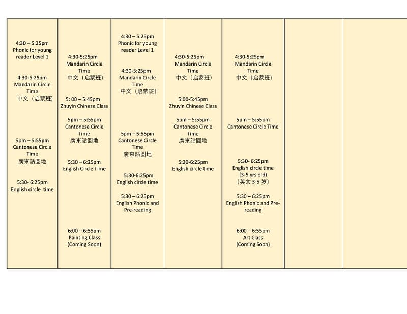 class schedule for kids