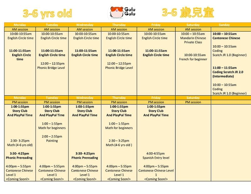 age 3 to 6 class schedule